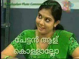 Chettan Aalu Kollamallo Funny Comment
