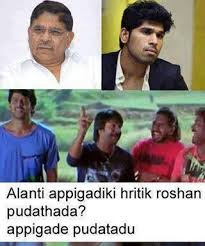 Alanti Appigadiki Hritik Roshan Pudathada?