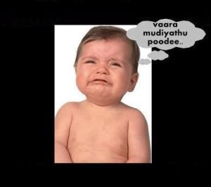 Baby Crying Vaara Mudiyathu Poodee...