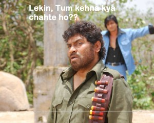 Lekin Tum Kehna Kya Chahte Ho??