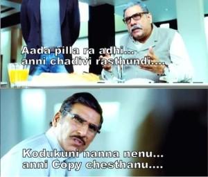 Aada Pilla Ra Adhi....Telugu Funny
