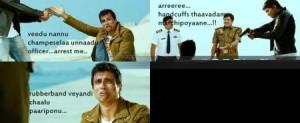 Veedu Nannu Champeselaa Unnaadu Officer...Arrest Me....