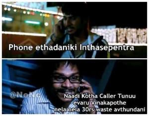 Phone Ethadaniki Inthasepentra Telugu Funny
