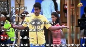 Sunil Comedy Comment Pic In Telugu