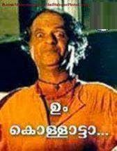 Umm Kollatta Malayalam Funny Comment