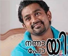 Asif Ali - Nannayi Poo Photo Comment