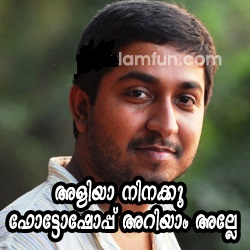 Aliya Ninakku Photoshop Ariyaam Alle