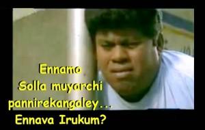 Senthil-Ennamo Sollavarangaley Ennava Irukum?