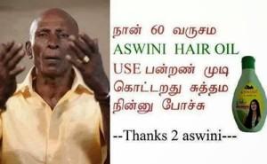 Thanks 2 Aswini Hair Oil Funny Post
