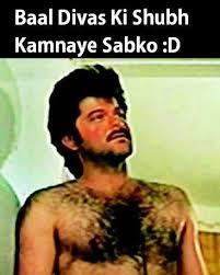 Baal Divas Ki Shubh Kamnaye Sabko
