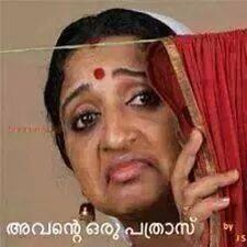Avantte Oru Patharase Funny Comment