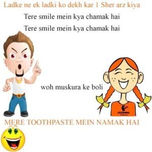 Mere Toothpaste Main Namak Hai