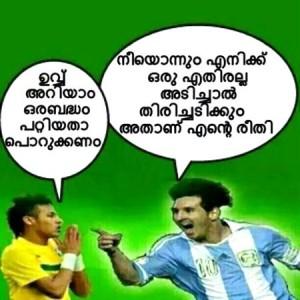 Fifa Jokes In Malayalam