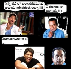 Tv Channel Telugu Funny Comment