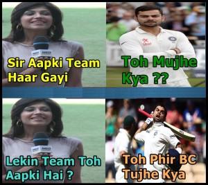 Sir Aapki Team Haar Gayi Funny Cricket Comment