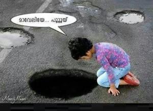 Maaveliye... Poooy....... Funny Pic