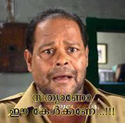Innocent Sathayano Kelkkane Funny Pic