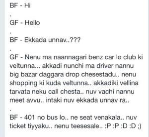 Telugu Joke Comment Picture