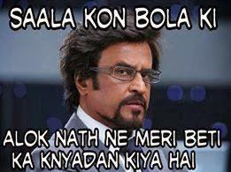 Saala Kon Bola Ki Hindi Funny Comment