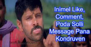 Actor Vikram Funny Facebook Photo Comment