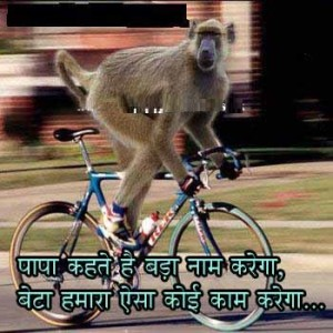 Hindi Funny Facebook Comment