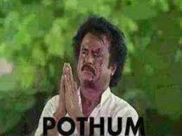 Rajinikanth Pothum Funny Comment