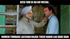 Beta Tum Se NA Ho Payega Hindi Funny