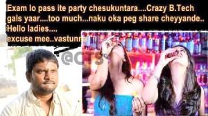 Exam Lo Pass Ite Party Chesukuntara....