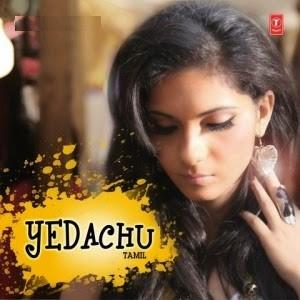 Yedachu -Ashwathy Ravikumar