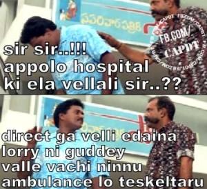 Sir Sir..!!! Appolo Hospital Ki Ela Vellali Sir.
