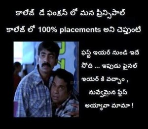 Placements In College Telugu Funny