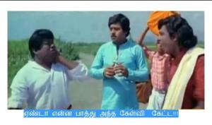 Yenda Enna Patthu Antha Kelvi Ketta!!!