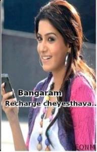 Bangaram Recharge Cheyesthava...