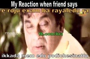 E Roju Exam Ba Rayaledu Ra