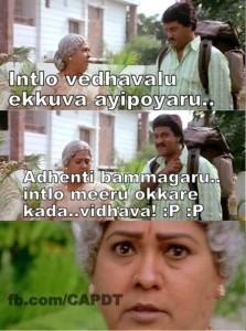 Intlo Vedhavalu Ekkuva Ayipoyaru...