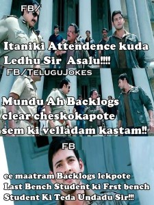 Last Bench Student Telugu Funny Comment