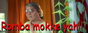 Kamal Hassan-Romba Mokke Yah!!!