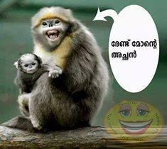 Dendu Monte Achan Malayalam Fun