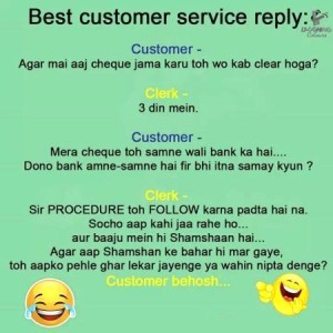 Best Customer Service ReplyIn Hindi Comment