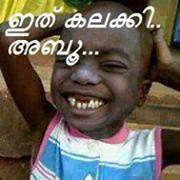 Ethu Kalakki Abooo..... Malayalam Fun