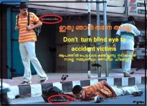 Don't Turn Blind Eye To Accident