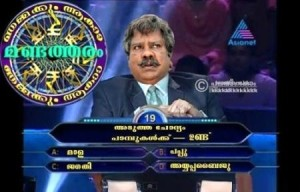 Malayalam Funny Question Comment