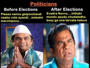 Before Elections vs After Elections Telugu Funny