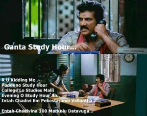 Ganta Study Hour... Funny Comment Pic