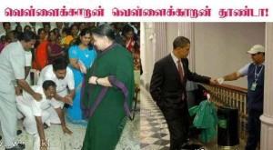 Tamil Funny Politics Picture