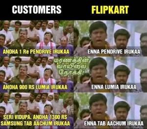 Customer & Flipkarts Tamil Funny Meme