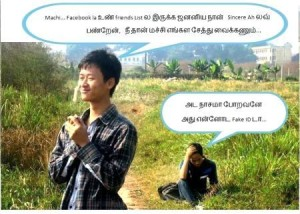 Fake Id Funny Comment Pic