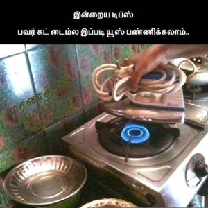 Today Tips Funny Pic