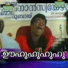 Saleem Kumar - Ooo Hu Hu Hu Hu