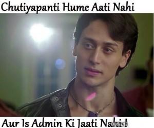 Chutiyapanthi Hume Aati Nahi Funny Comment